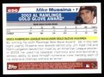 2004 Topps #696   -  Mike Mussina Golden Glove Back Thumbnail