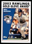 2004 Topps #696   -  Mike Mussina Golden Glove Front Thumbnail