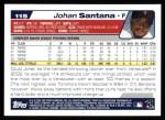 2004 Topps #115  Johan Santana  Back Thumbnail