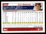2004 Topps #124  Eric Owens  Back Thumbnail