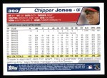 2004 Topps #390  Chipper Jones  Back Thumbnail