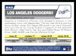 2004 Topps #652   Los Angeles Dodgers Team Back Thumbnail