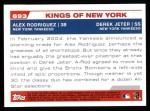 2004 Topps #693  Alex Rodriguez / Derek Jeter  Back Thumbnail