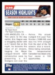 2004 Topps #336   -  Eric Gagne  Highlights Back Thumbnail