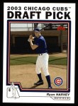 2004 Topps #685  Ryan Harvey  Front Thumbnail
