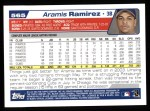2004 Topps #565  Aramis Ramirez  Back Thumbnail