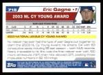 2004 Topps #715  Eric Gagne  Back Thumbnail