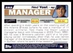 2004 Topps #282  Ned Yost  Back Thumbnail