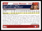 2004 Topps #307   -  Jesse Roman First Year Back Thumbnail