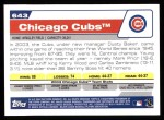 2004 Topps #643   Chicago Cubs Team Back Thumbnail