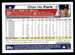 2004 Topps #9  Chan Ho Park  Back Thumbnail