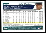 2004 Topps #448  Julio Mateo  Back Thumbnail