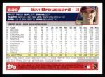 2004 Topps #539  Ben Broussard  Back Thumbnail