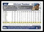 2004 Topps #57  Michael Tucker  Back Thumbnail