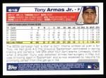 2004 Topps #615  Tony Armas Jr.  Back Thumbnail