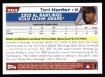 2004 Topps #704   -  Torii Hunter Golden Glove Back Thumbnail