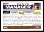 2004 Topps #268  Bob Brenly  Back Thumbnail