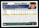 2004 Topps #398  Damian Moss  Back Thumbnail