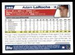 2004 Topps #395  Adam LaRoche  Back Thumbnail