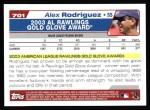 2004 Topps #701   -  Alex Rodriguez Golden Glove Back Thumbnail