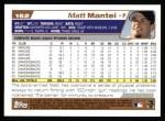 2004 Topps #162  Matt Mantei  Back Thumbnail