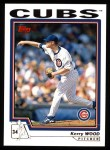 2004 Topps #590  Kerry Wood  Front Thumbnail