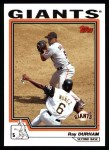 2004 Topps #205  Ray Durham  Front Thumbnail