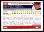 2004 Topps #320   -  Rodney Choy Foo First Year Back Thumbnail