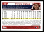 2004 Topps #12  Bengie Molina  Back Thumbnail
