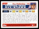 2004 Topps #364   -  Roy Halladay All-Star Back Thumbnail