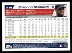 2004 Topps #416  Shannon Stewart  Back Thumbnail