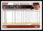 2004 Topps #518  Roger Clemens  Back Thumbnail