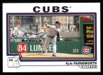 2004 Topps #232  Kyle Farnsworth  Front Thumbnail
