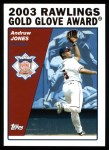 2004 Topps #711   -  Andruw Jones Golden Glove Front Thumbnail