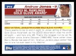 2004 Topps #711   -  Andruw Jones Golden Glove Back Thumbnail