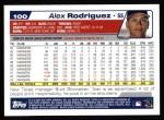 2004 Topps #100  Alex Rodriguez  Back Thumbnail