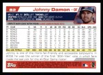 2004 Topps #82  Johnny Damon  Back Thumbnail