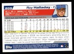 2004 Topps #209  Roy Halladay  Back Thumbnail