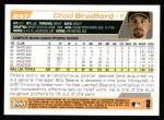 2004 Topps #247  Chad Bradford  Back Thumbnail