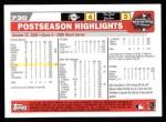 2004 Topps #730   -  Alex Gonzalez World Series Back Thumbnail