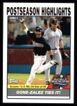 2004 Topps #730   -  Alex Gonzalez World Series Front Thumbnail