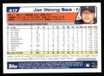 2004 Topps #417  Jae Weong Seo  Back Thumbnail