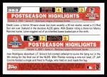 2004 Topps #353  Derek Lowe / Ivan Rodriguez  Back Thumbnail