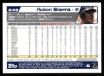 2004 Topps #549  Ruben Sierra  Back Thumbnail