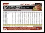 2004 Topps #250  Jeff Kent  Back Thumbnail