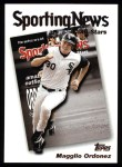 2004 Topps #362   -  Magglio Ordonez All-Star Front Thumbnail