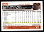 2004 Topps #212  Jorge Julio  Back Thumbnail