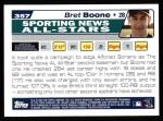 2004 Topps #357   -  Bret Boone All-Star Back Thumbnail