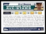 2004 Topps #357   -  Bret Boone All-Star Back Thumbnail