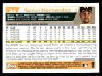 2004 Topps #34  Ramon Hernandez  Back Thumbnail